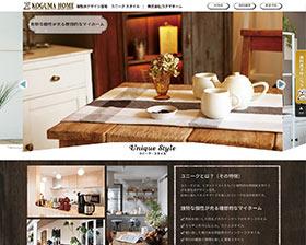 注文住宅ユニークのランディングページ