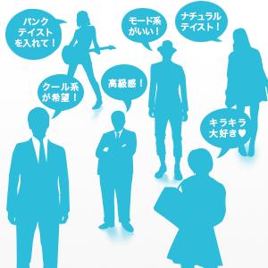 ユーザー層に合わせたビジュアルデザインイメージ