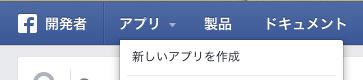 facebook_sdk_1