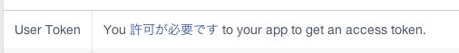 facebook_sdk_4