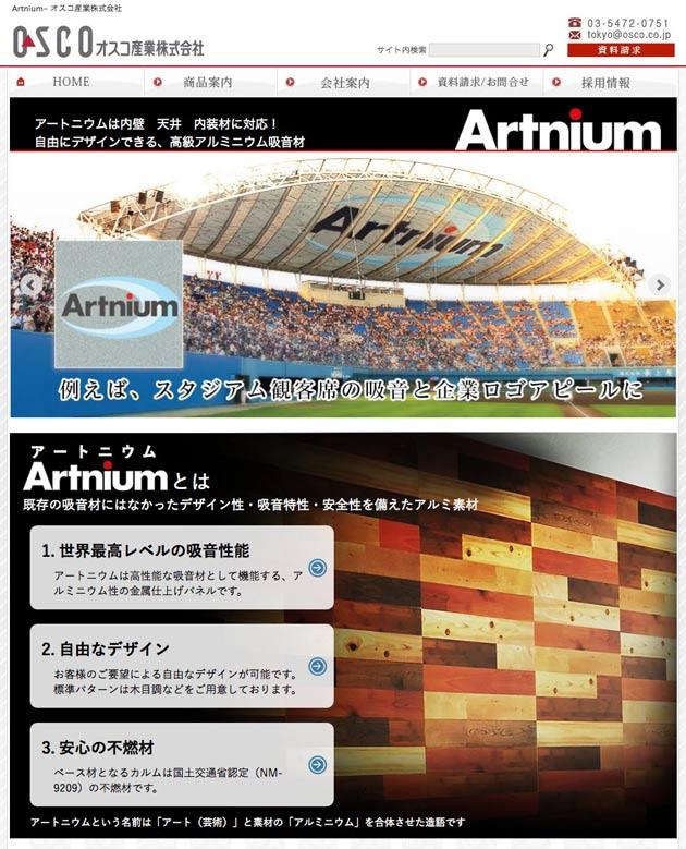 artnium
