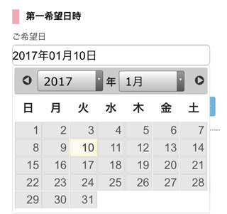 jQuery.date.pickerの動作
