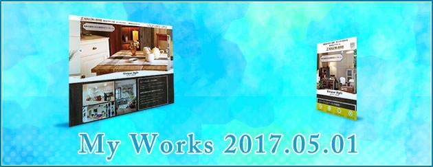 My Works 2017.05.01